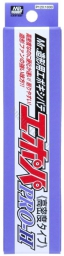GUNZE P-120 Mr. Epoxy Putty High Density